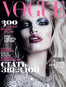Daphne-Groeneveld-Vogue-Russia-April-2012-cover
